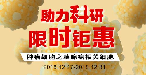 促销banner